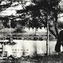 1920-1925 | Парк у подножия горы Асахигаока В центре фото вдали видна пушка из Порт-Артура (юг)