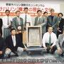 1997 | (№2) Передан в музей г. Нэмуро в 1997. Метка поставлена на Нэмуро городской Музей истории и природы
