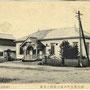1918-1920 | Первое здание построено в 1907 (ул. Хабаровская - ул. Ленина) (север)
