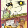 池ポス展  焼鳥「せっちゃん」(椎名町)ポスター