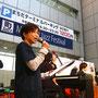 町田ジャズフェスティバル2014 町Jazz