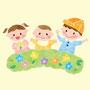 育児支援施設パンフレット 表紙