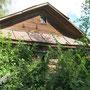 Заброшенный дом (автор - Т.Доронина)