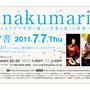 minakumari live at なタ書