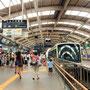 江ノ島電鉄藤沢駅