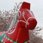Le cheval de Dalécarlie