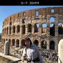 イタリア8泊10日