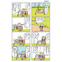 zine milk2 (きゅうり)