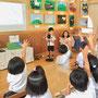 ICTたいむ,ICT幼児教育,