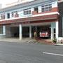Eine Feuerwehrstation