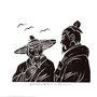 ●作品名:劉邦 挙兵の時 三 /●作品番号:RHK-103