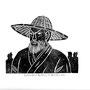 ●作品名:劉邦 南方の声 二十四 /●作品番号:RHN-094