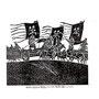 RHRT-471 龍虎の戦い(十六)