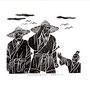 ●作品名:劉邦 祖龍の死 四 /●作品番号:RHS-015
