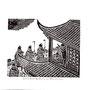●作品名:劉邦 挙兵の時 二十五 /●作品番号:RHK-125