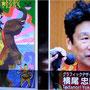 旧友の横尾忠則さんも中心メンバーの一人でした。
