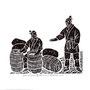 ●作品名:劉邦 挙兵の時 十一 /●作品番号:RHK-111
