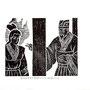 ●作品名:劉邦 時の嵐 十八 /●作品番号:RHT-059