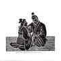 ●作品名:劉邦 時の嵐 十七 /●作品番号:RHT-058