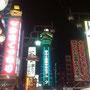 ザ・大阪 通天閣★ 串カツ食べに行こう!