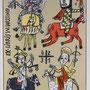 Natus - Salamoun, Eva, Halle. Lithograhie, 2010. Auflage 60.Blatt 180 x 115 mm. Die 4 Apokalyptischen Reiter.     001