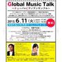 神田外語大学 ミレニアムホール Global Music and Talk チラシ