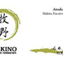 "Business Card for Japanese Restaurant ""MAKINO"""