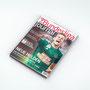 Bundesliga Journal – Herbstausgabe 2015 – Cover