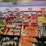寿司。見てのとーり寿司。これだけあって値段も安い。