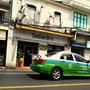 Green-Mango Bangkok Touren: Poj Spa Kar  - Bangkoks ältestes Restaurant