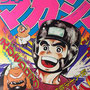 「えびぞりロック」週間少年マガジン(講談社)連載1980〜1981年