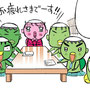カッパしゃいん(トヨタ社内報2004~2016)