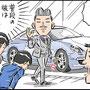 GAZOO.com(トヨタ公式)2015年〜2016年