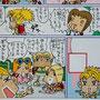 ギャル系小学生ミカ(連載1988~2001)