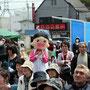 塩釜/仙台幸子 さちぼん