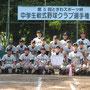 第5回 長崎聖翔クラブ