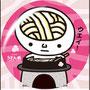 缶バッチ(桃・直径55㎜)
