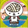 平うどん脳缶バッチ02(直径55㎜・フック型ピン・台紙付き)