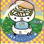 うどんバーガー脳缶バッチ01(直径55㎜・フック型ピン・台紙付き)