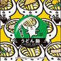 缶バッチ(緑・直径31㎜)