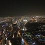 Blick von der Aussichtsplattform auf die Lichter Dubais