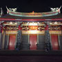 Der Xingtian Temple
