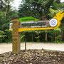 Eingang zum Gunung Mulu National Park