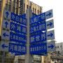 Orientierung in Shanghai ist nicht immer einfach... Von wegen alle Straßenschilder sind auch auf Englisch...