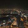 Alle andern Skyscraper in Dubai sehen von hier zwergenklein aus