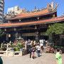 Im Longshan Temple