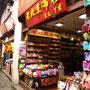 Das Angebot in Qibao ist groß (und auf Touristen ausgerichtet)