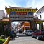 Der Eingang zu Old Chinatown