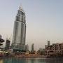 Kleiner Wolkenkratzer in Dubai