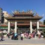 Eingang zum  Longshan Temple
